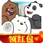 熊熊三消乐红包版