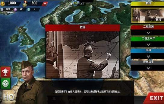世界征服者4荣光破解版截图