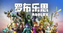 Roblox系列游戏推荐