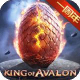 阿瓦隆之王37手游2020最新版