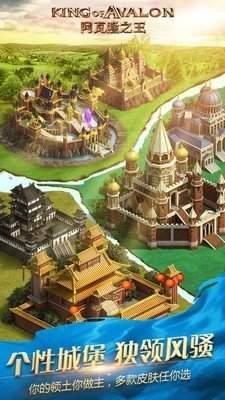 阿瓦隆之王37手游2020最新版截图