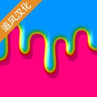 粘液模拟器4.0中文版