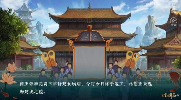 哪吒.灵珠引莲心最新版下载_哪吒.灵珠引莲心破解版免费下载