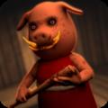 pigsaw