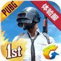 pubg mobile国际服1.1版本