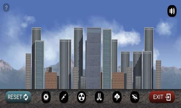 粉碎城市截图