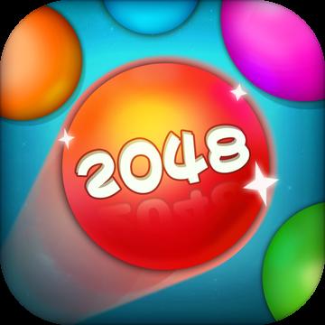 2048合球球红包版
