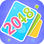 全民接龙2048