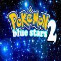 口袋妖怪蓝星2