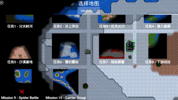 铁锈战争外国模组整合包