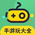 http://i-1.android-studio.org/2020/1117/29bd9275ddb34749aedd39e376d5c1d7.png