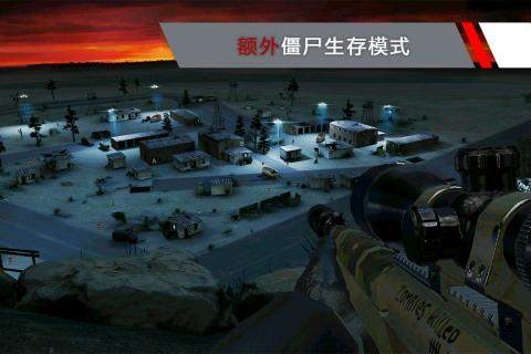 代号47狙击中文版截图