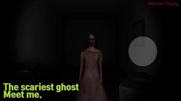恐怖奶奶姐姐版游戏