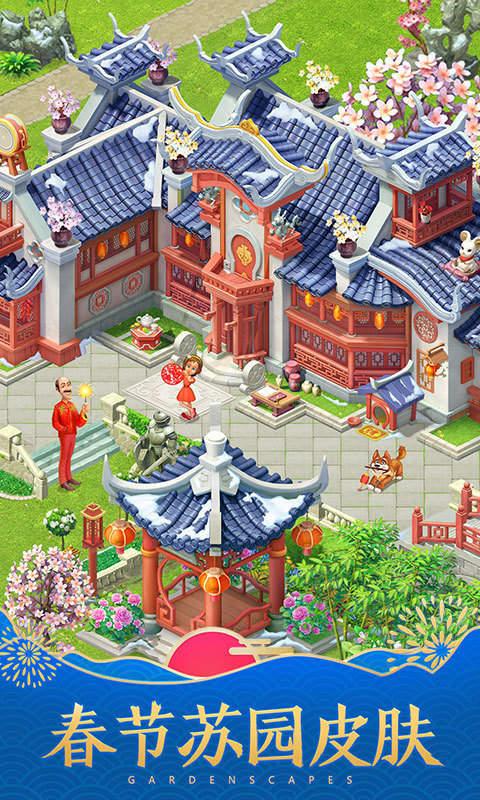 梦幻花园无限金币星星破解版