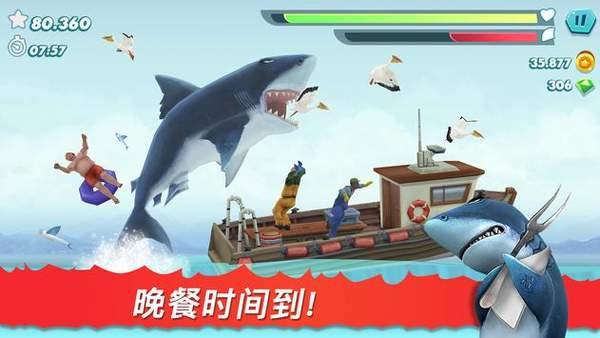 饥饿鲨进化大青鲨破解版