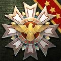 将军的荣耀4破解版