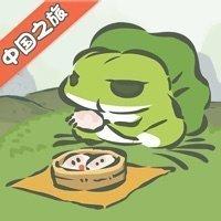旅行青蛙中国之旅破解版