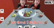 郭老师3D水果捞合集