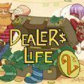 当铺人生2全DLC版
