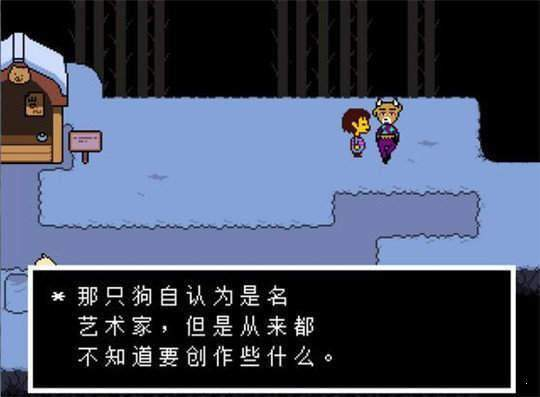 传说之下最新版是一款精彩的像素地牢冒险游戏