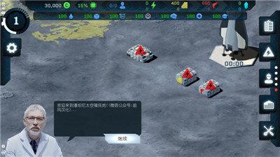 潘坦尼太空殖民地