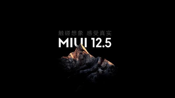 MIUI+直接(含支持机型)下载_MIUI+beta下载