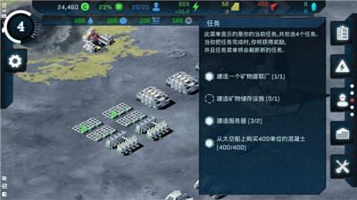潘坦尼太空殖民地中文版下载_潘坦尼太空殖民地中文破解版下载