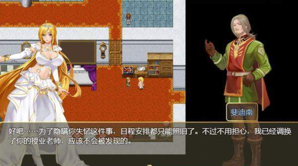 诅咒铠甲2灵魔女传奇(攻略)下载_诅咒铠甲2灵魔女传奇破解版下载