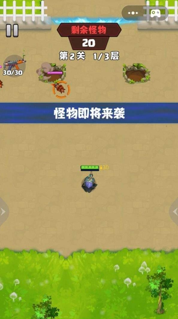 吃鸡对抗赛游戏下载_吃鸡对抗赛安卓版下载