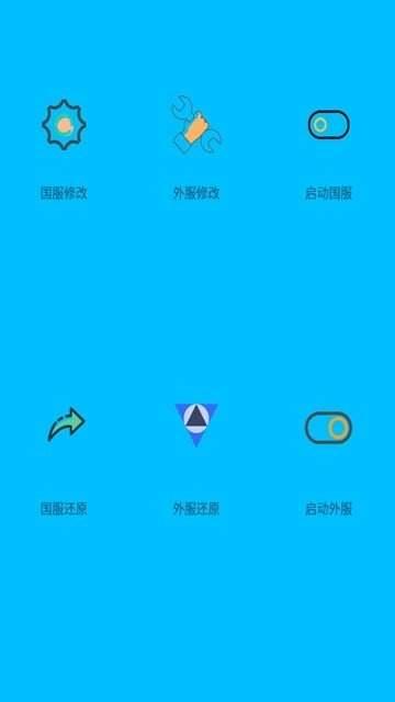 画质阁安卓最新版下载_画质阁安卓最新版官方下载