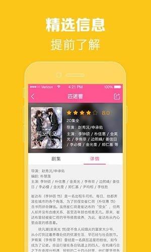97韩剧网手机版高清
