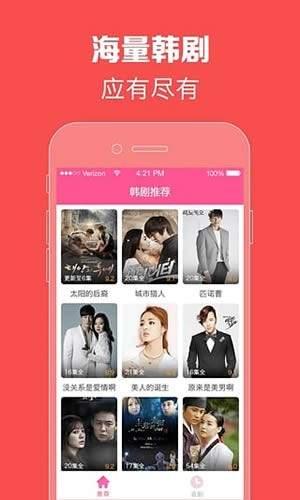 97韩剧网手机版高清下载_97韩剧网手机版高清软件下载