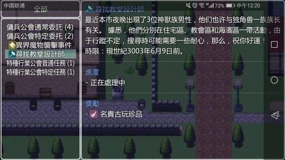 青龙剑姬传安卓破解版下载_青龙剑姬传1.12最终完结版下载