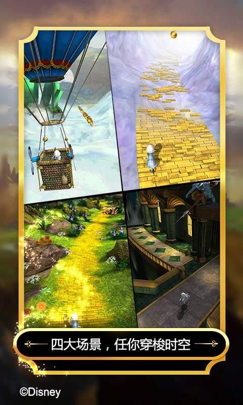 神庙逃亡魔境仙踪2021年全版下载_神庙逃亡魔境仙踪正版下载
