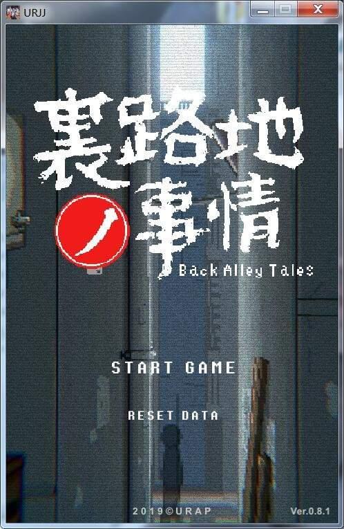 小巷里的秘密故事(附攻略)下载_小巷里的秘密故事安卓汉化版下载