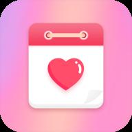 情侣记录软件