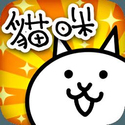 猫咪大战争10.6.0破解版
