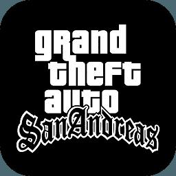 圣安地列斯破解版