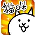猫咪大战争10.6.0无限金币