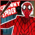 恐怖奶奶3蜘蛛侠模组