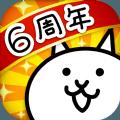猫咪大战争10.6.0内购