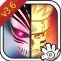 死神vs火影3.6手游