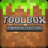 toolbox1.17.30.20破解版