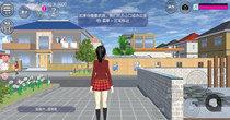 樱花校园模拟器2021年最新版合集