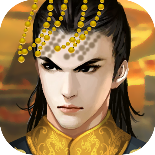 皇帝成长计划2九游版