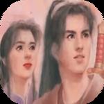 仙剑奇侠传98柔情版破解版