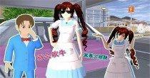 樱花校园模拟器水上乐园游戏合集