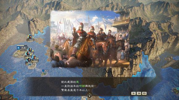 三国志14pk1.09最新版