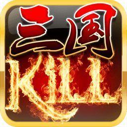 三国kill最新全神将