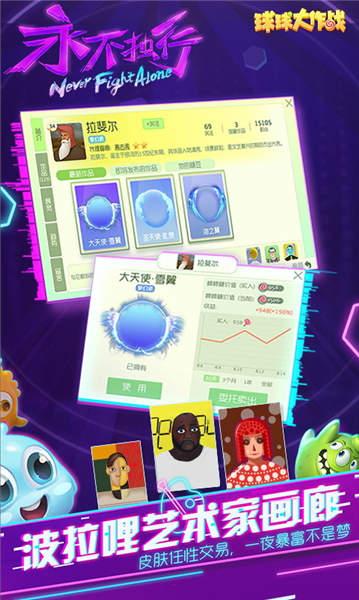 android-studio游戏